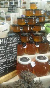 лавандовый мёд 2018