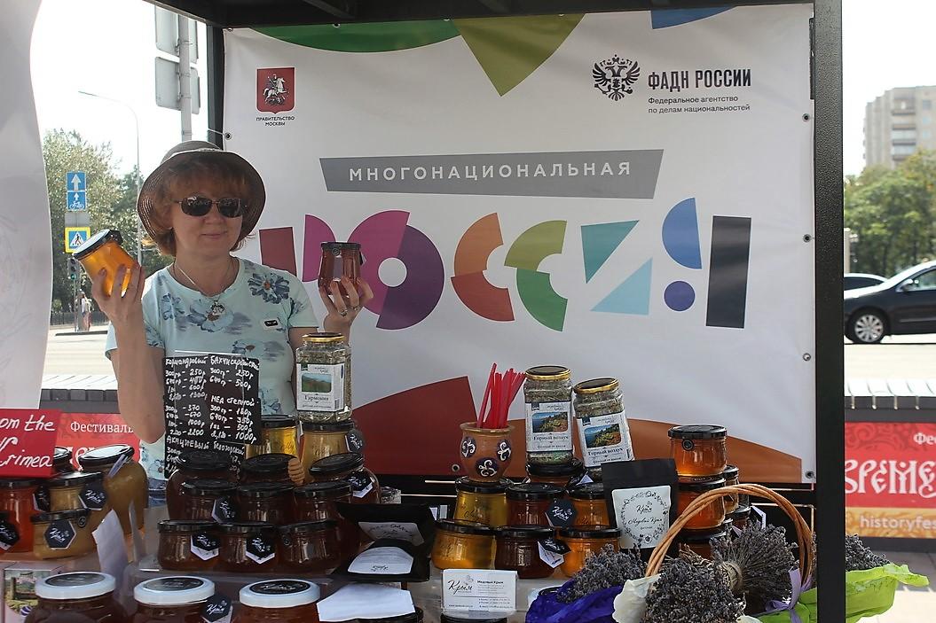 фестиваль национальностей в Москве